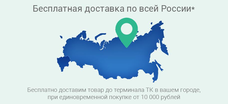 доставка колясок tako по России
